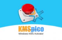 KMSpico Full