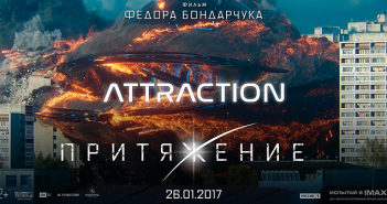 Ver Attraction: La Guerra a comenzado (2017) HD Latino