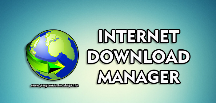 internet download manager 6.29 كامل